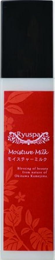 モックの配列質素なモイスチャーミルク 業務用(詰め替え用)