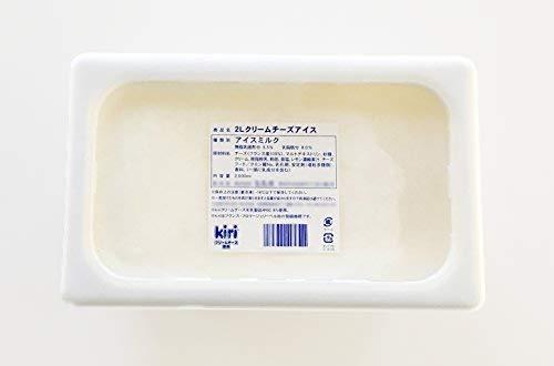 kiriクリームチーズアイス 2L 業務用