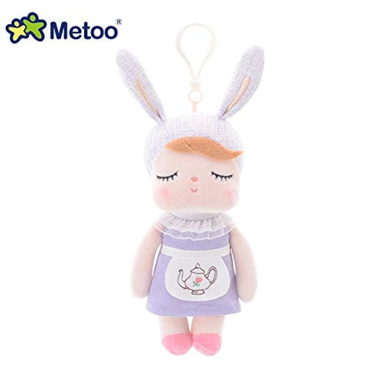 JEWH ミニ Accompany Sleep レトロ アンジェラ ぬいぐるみ - アニマル キッズ おもちゃ 女の子 - 子供 ベビー 誕生日 MeToo 人形 (パープル)