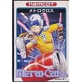 メトロクロス