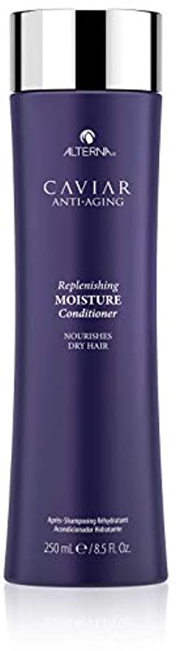 不安定なただ投票Alterna CAVIAR Moisture conditioner 250 ml direct from abroad