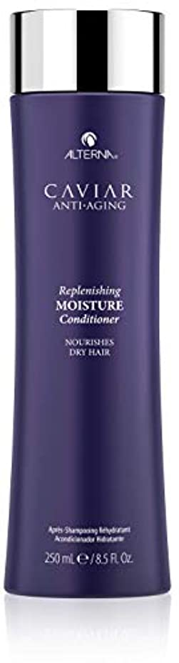 リラックスしたなめらかなカスタムAlterna CAVIAR Moisture conditioner 250 ml direct from abroad