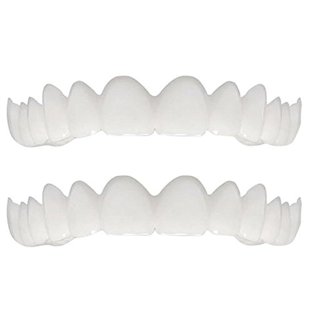中級前兆惨めな柔らかい歯の義歯を装着したシリコンシミュレーションの上下の義歯ブレース(1セット),Colorbox