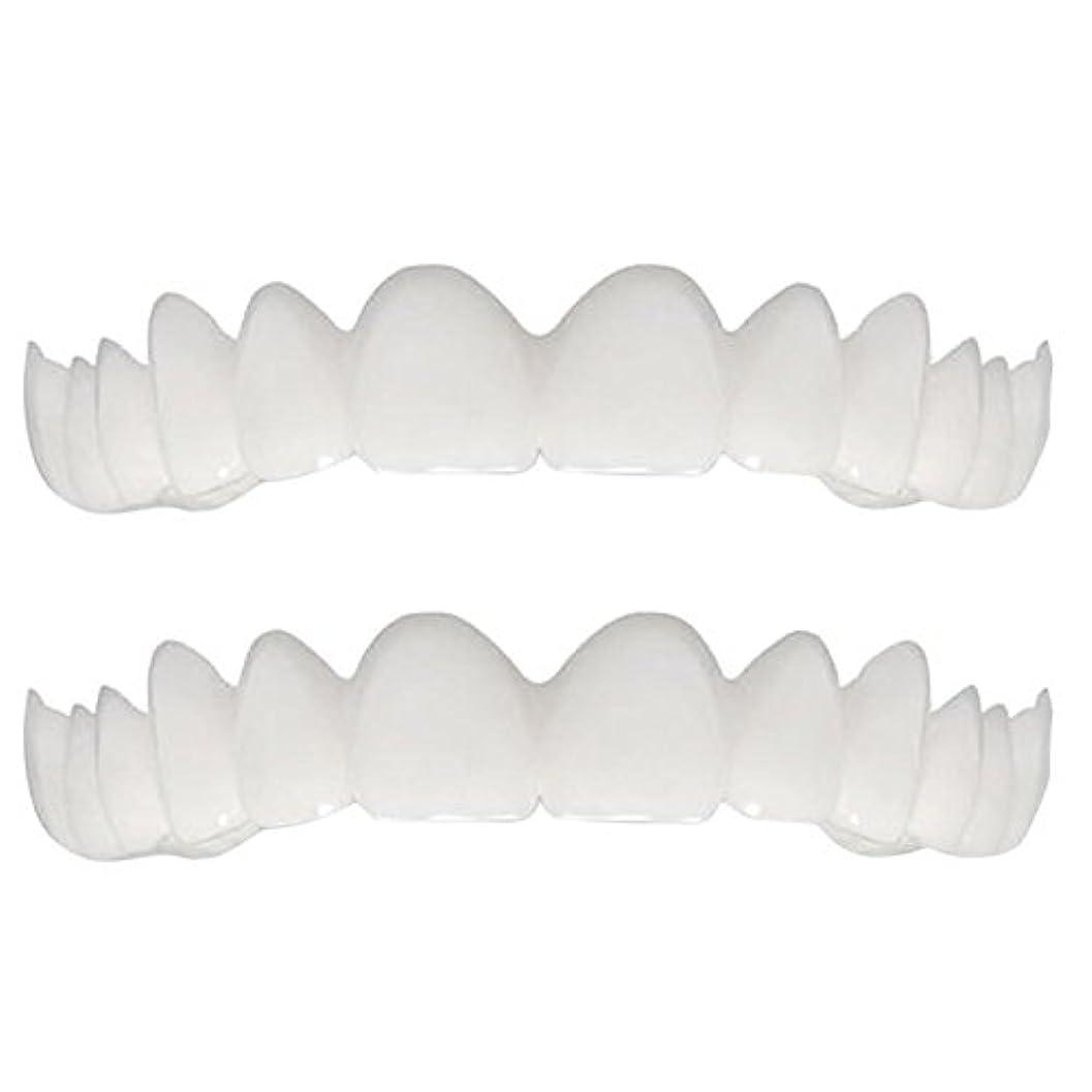 混雑パキスタン人させる柔らかい歯の義歯を装着したシリコンシミュレーションの上下の義歯ブレース(1セット),Colorbox