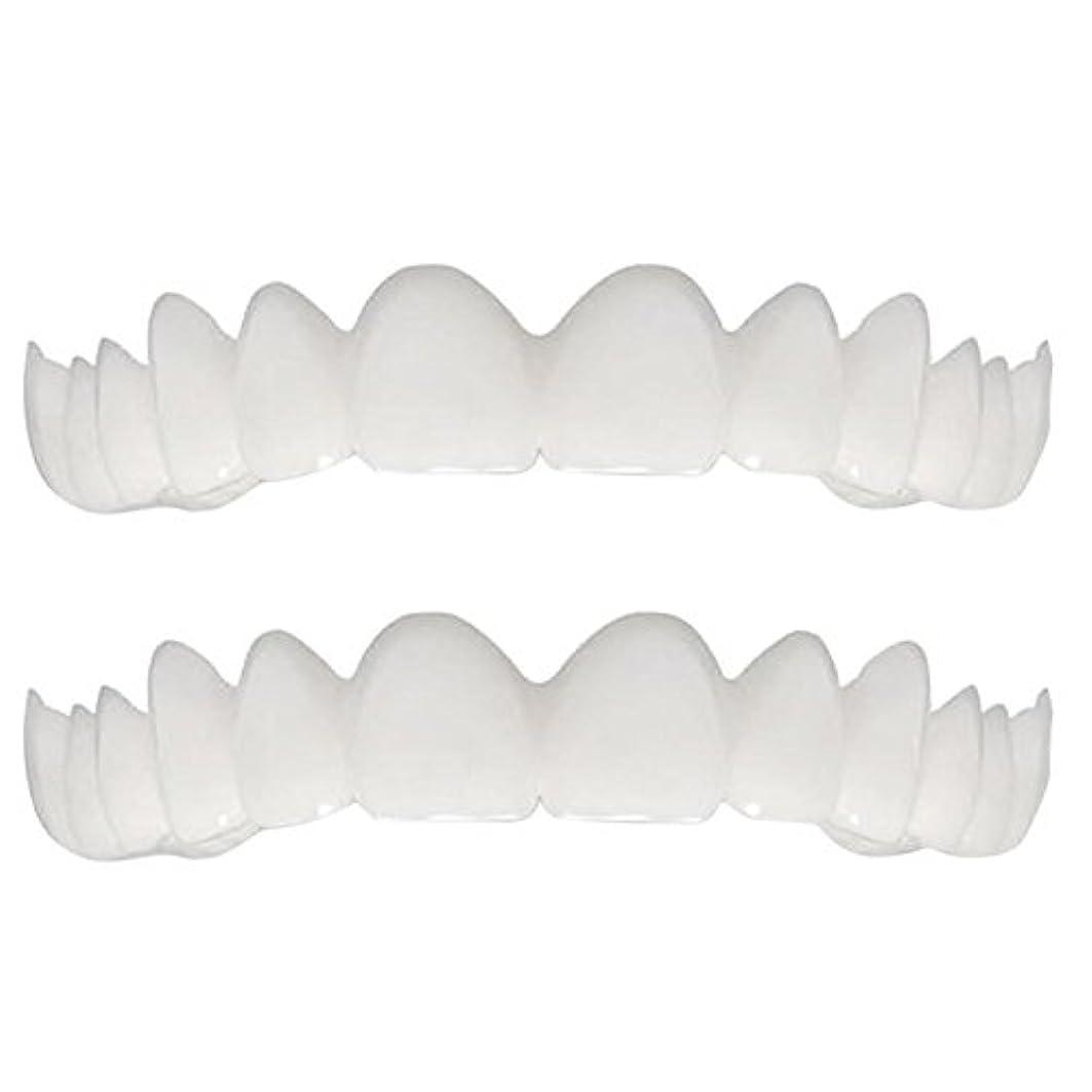 悪魔反響する不機嫌柔らかい歯の総義歯と合うシリコーンのシミュレーションの上下の総義歯(2セット),Opp