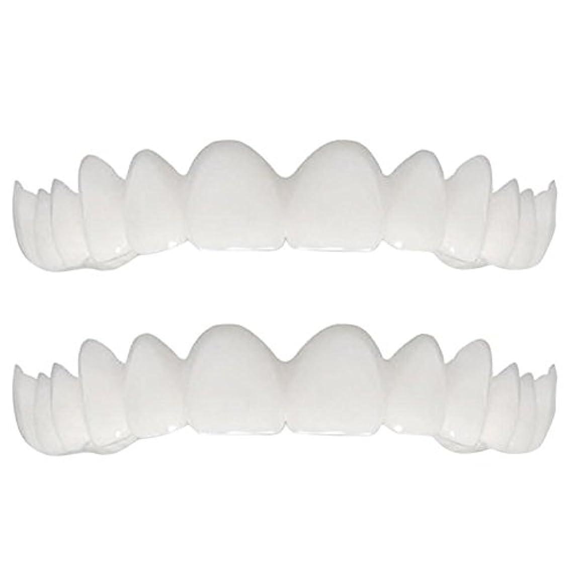 酸度回転する物理的に柔らかい歯の総義歯と合うシリコーンのシミュレーションの上下の総義歯(5セット),Opp