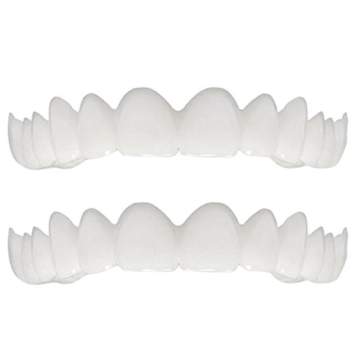太い定数複製する柔らかい歯の総義歯と合うシリコーンのシミュレーションの上下の総義歯(2セット),Opp