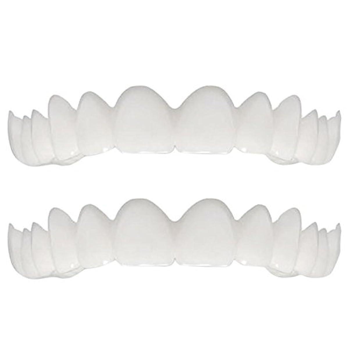 批判的に参照水素柔らかい歯の総義歯と合うシリコーンのシミュレーションの上下の総義歯(5セット),Opp