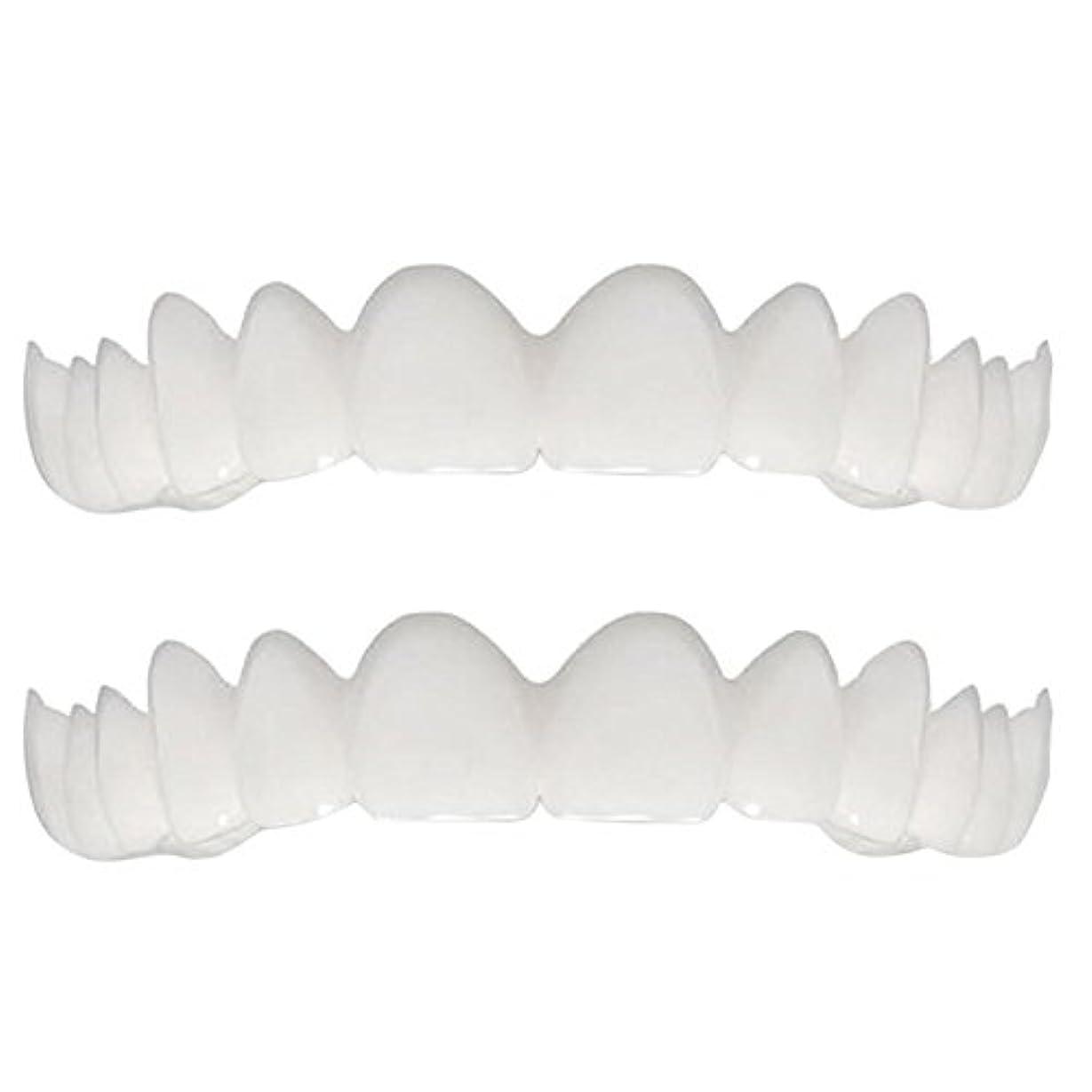首相土曜日騒乱柔らかい歯の総義歯と合うシリコーンのシミュレーションの上下の総義歯(5セット),Opp