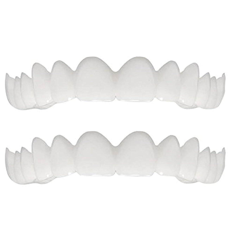 ジャニスアクロバット埋める柔らかい歯の総義歯と合うシリコーンのシミュレーションの上下の総義歯(2セット),Colorbox
