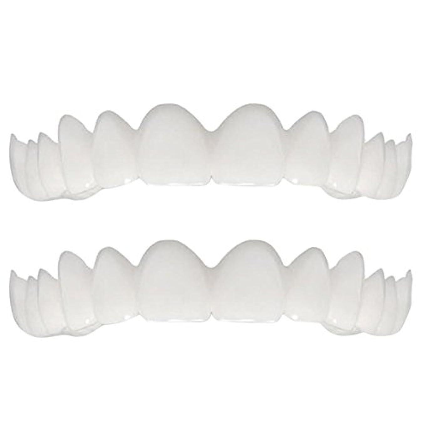 オペレーター試用政治的柔らかい歯の義歯を装着したシリコンシミュレーションの上下の義歯ブレース(1セット),Colorbox