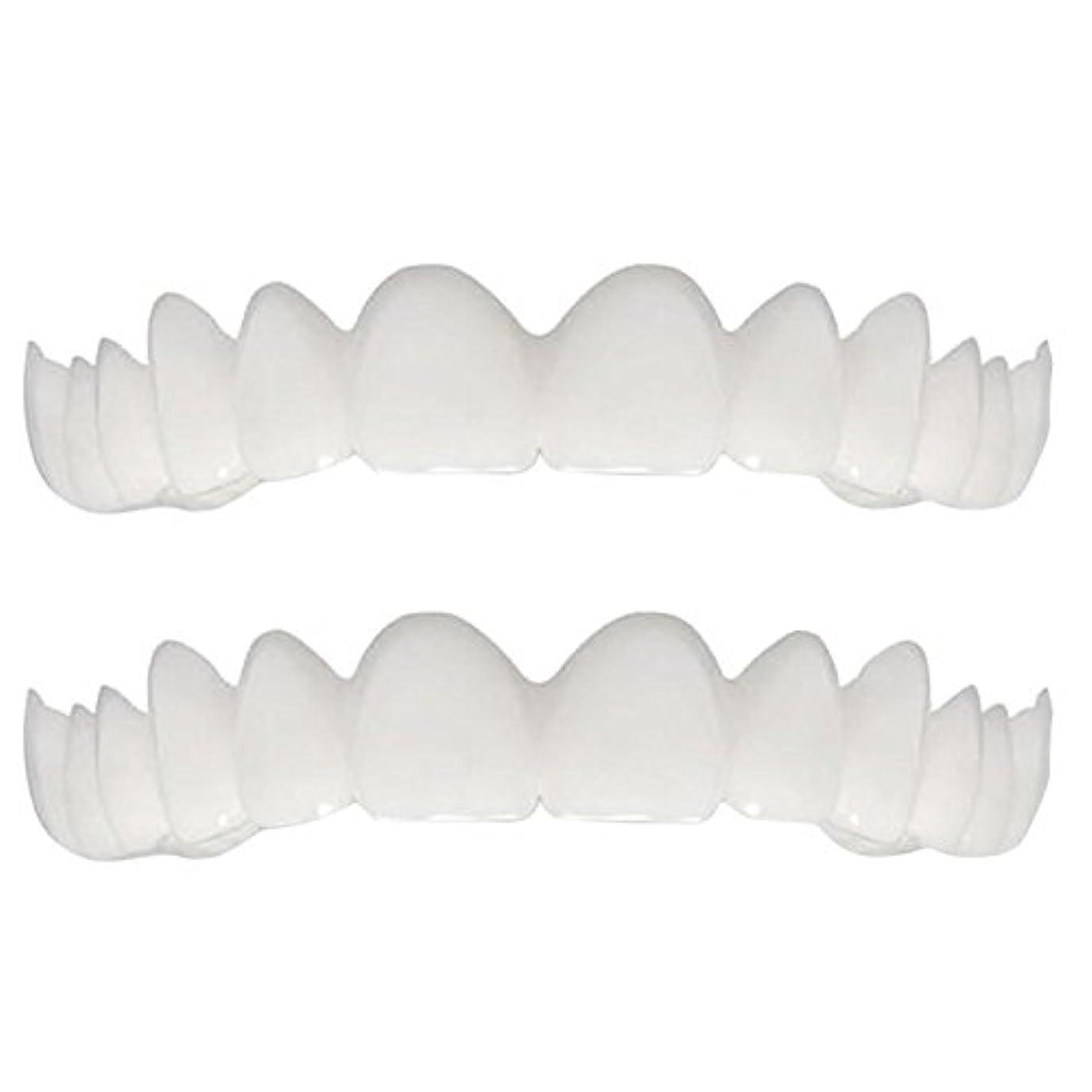 重量賛美歌色合い柔らかい歯の義歯を装着したシリコンシミュレーションの上下の義歯ブレース(1セット),Colorbox