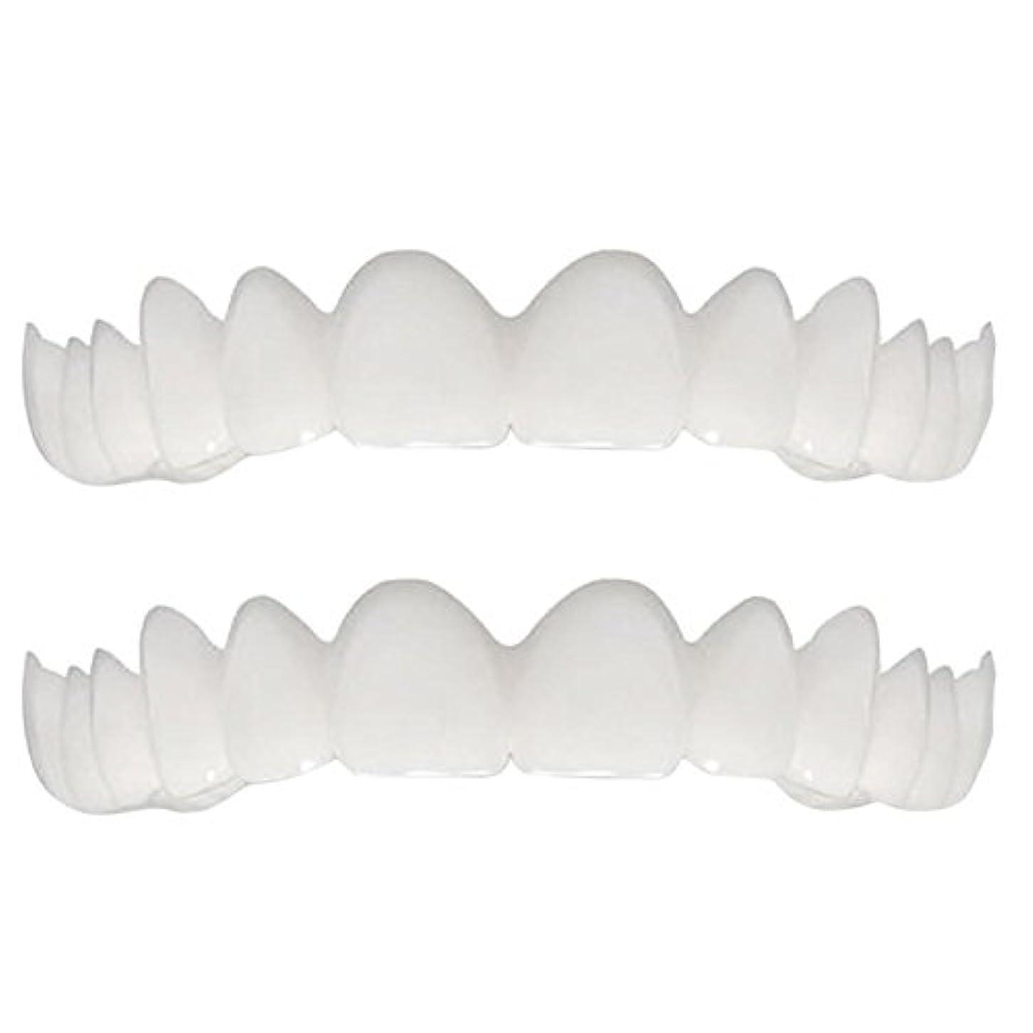奪うパールポジション柔らかい歯の総義歯と合うシリコーンのシミュレーションの上下の総義歯(5セット),Opp