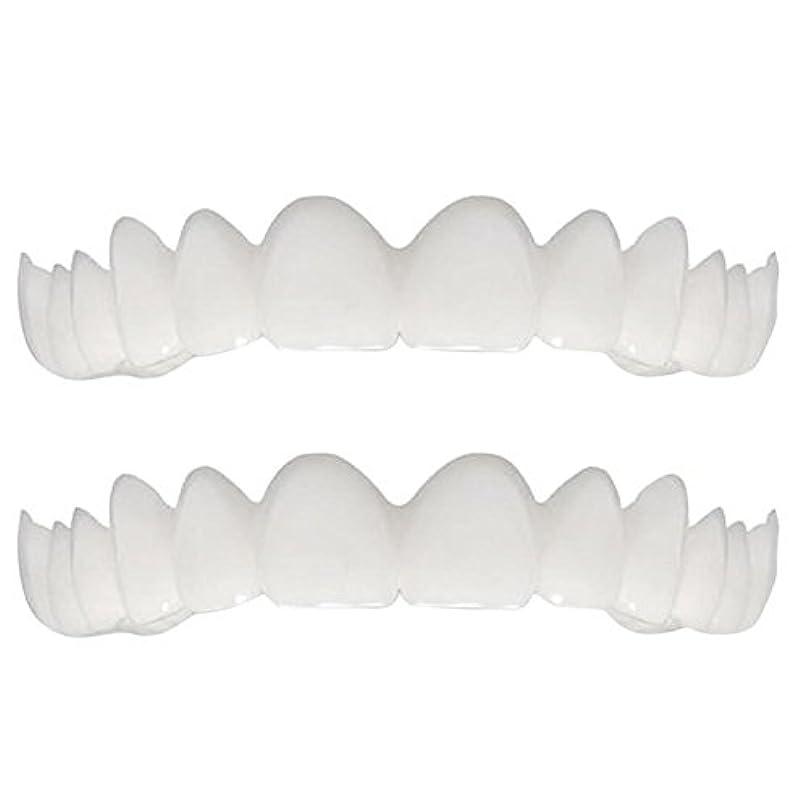 かもめヒゲクジラ逸脱柔らかい歯の総義歯と合うシリコーンのシミュレーションの上下の総義歯(2セット),Colorbox