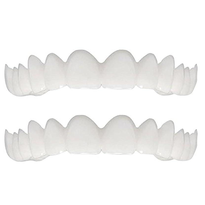 暗記する会う剃るInverlee 2ピースコンフォートフィット フレックス 美容義歯 入れ歯 歯のカバー コスメティック べニア ホワイト