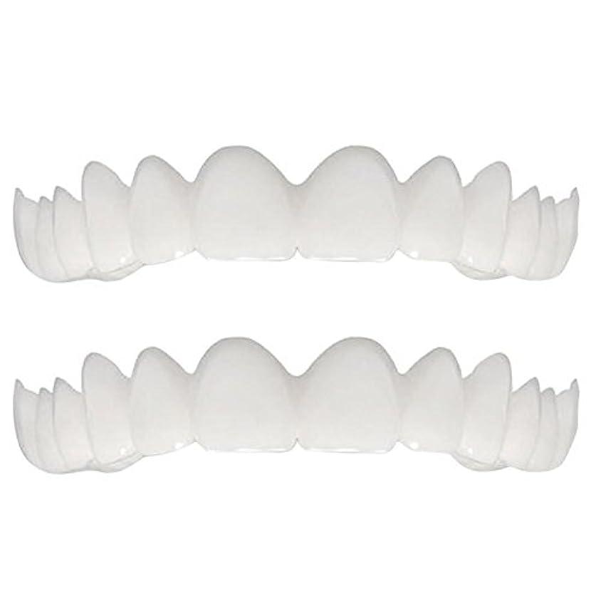 遠近法書き込み誇張柔らかい歯の総義歯と合うシリコーンのシミュレーションの上下の総義歯(2セット),Colorbox