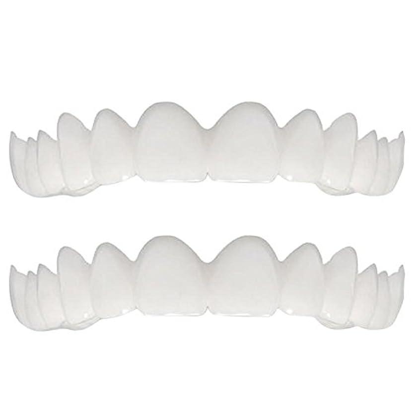 無効にする悪因子誘導柔らかい歯の義歯を装着したシリコンシミュレーションの上下の義歯ブレース(1セット),Colorbox