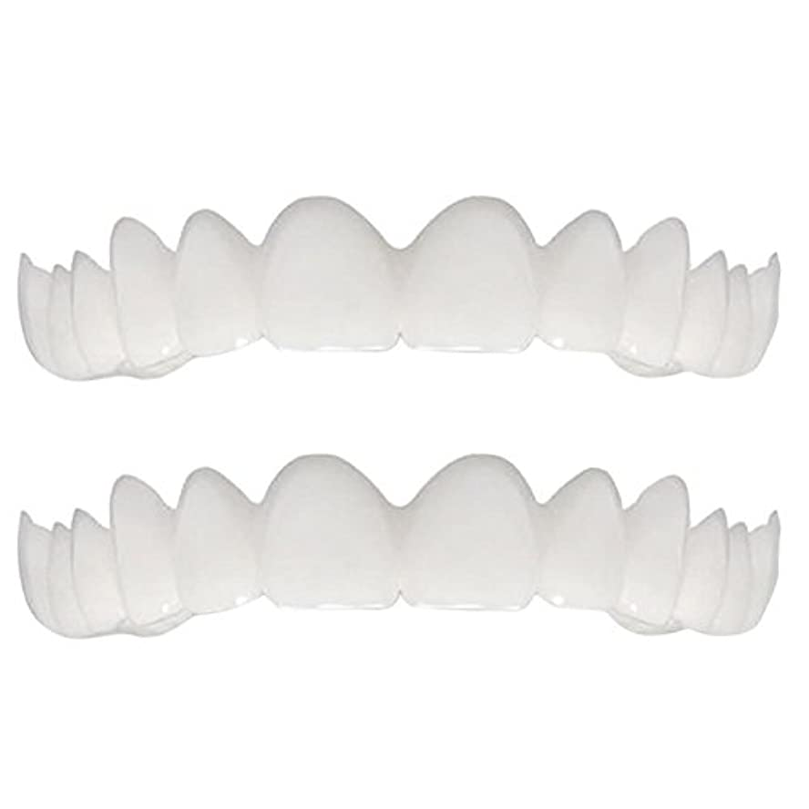 快適月面ダム柔らかい歯の総義歯と合うシリコーンのシミュレーションの上下の総義歯(5セット),Opp