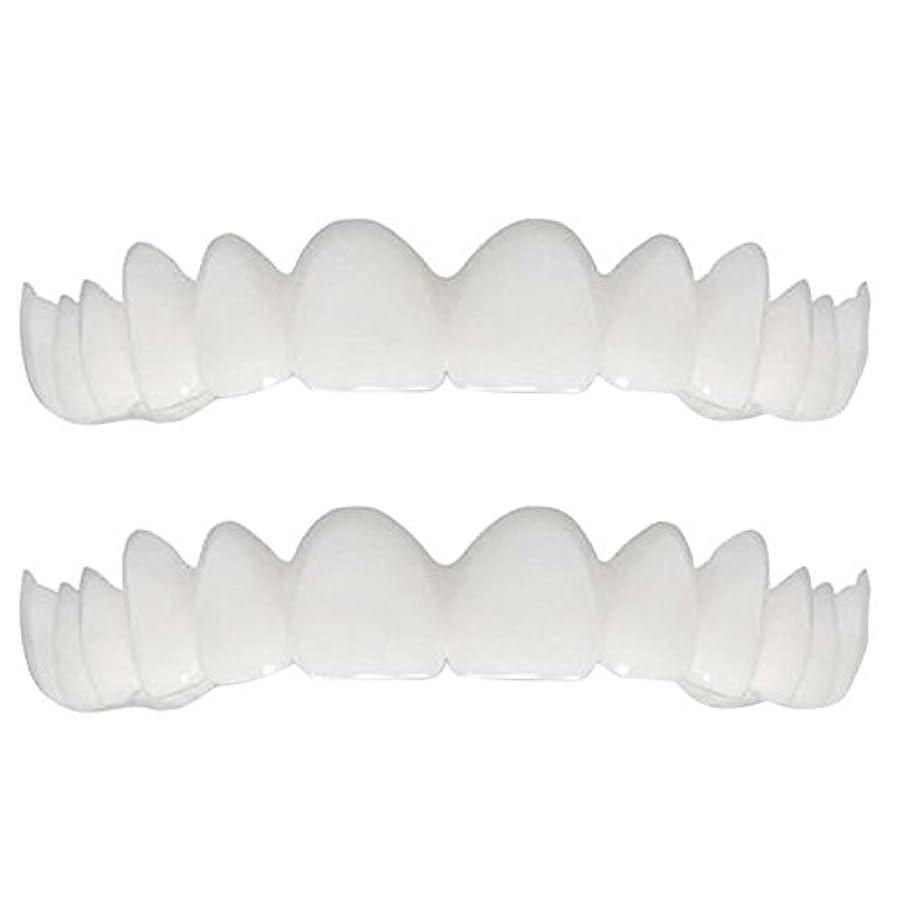 系統的作るアシスト柔らかい歯の総義歯と合うシリコーンのシミュレーションの上下の総義歯(5セット),Opp