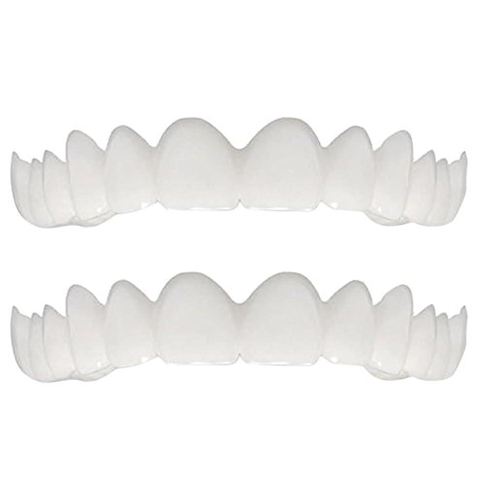 アカデミー雇う相関する柔らかい歯の総義歯と合うシリコーンのシミュレーションの上下の総義歯(5セット),Opp