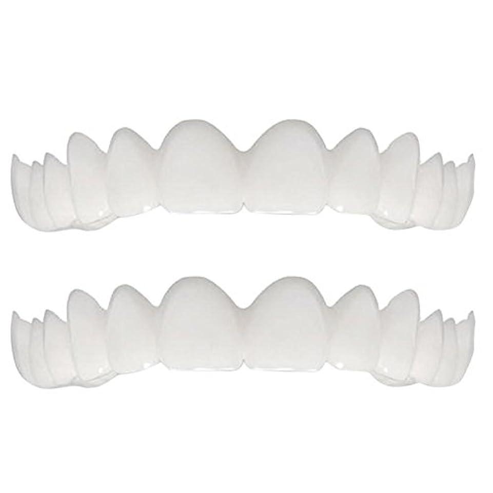 そばに膨張する過ち柔らかい歯の総義歯と合うシリコーンのシミュレーションの上下の総義歯(5セット),Opp