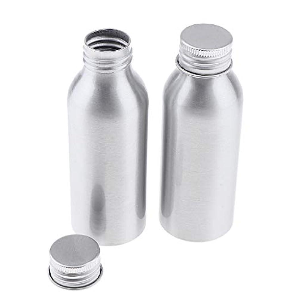 流行収束するドナー2本 アルミボトル シルバー 空ボトル 化粧品収納容器 ディスペンサーボトル 5サイズ選べ - 100ml