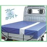 IZUMI ターポリン軽トラ用トラックシート ブルー&ホワイト ワイドボディ車対応 ITL-1