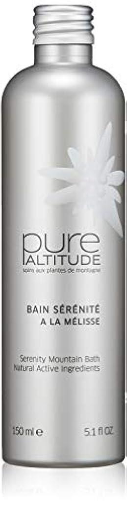 演じるブルジョン変更可能Pure(ピュール) BAIN SÉRÉNITÉ À LA MÉLISSE 150ml