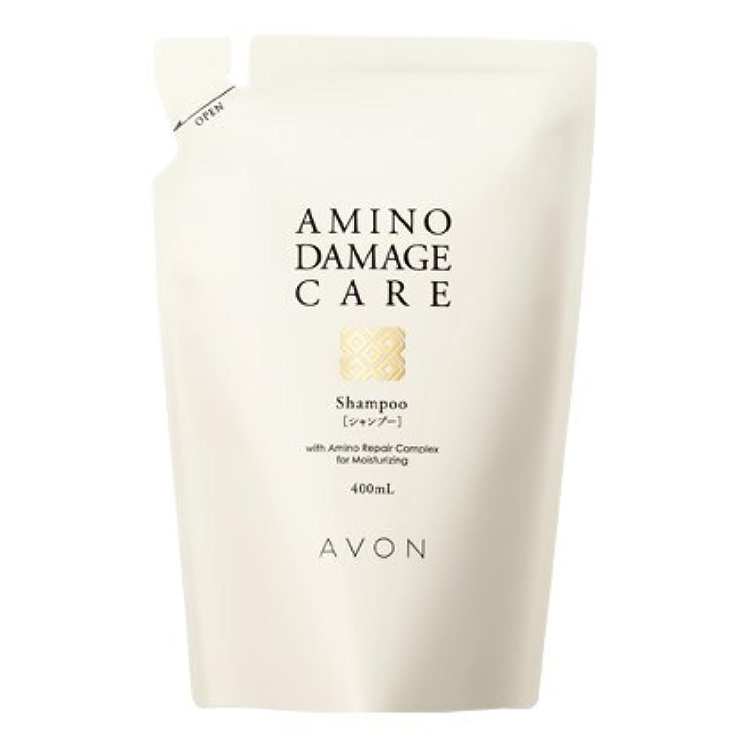 気を散らす簡単に摂動エイボン アミノ ダメージケア シャンプー リフィル 400ml