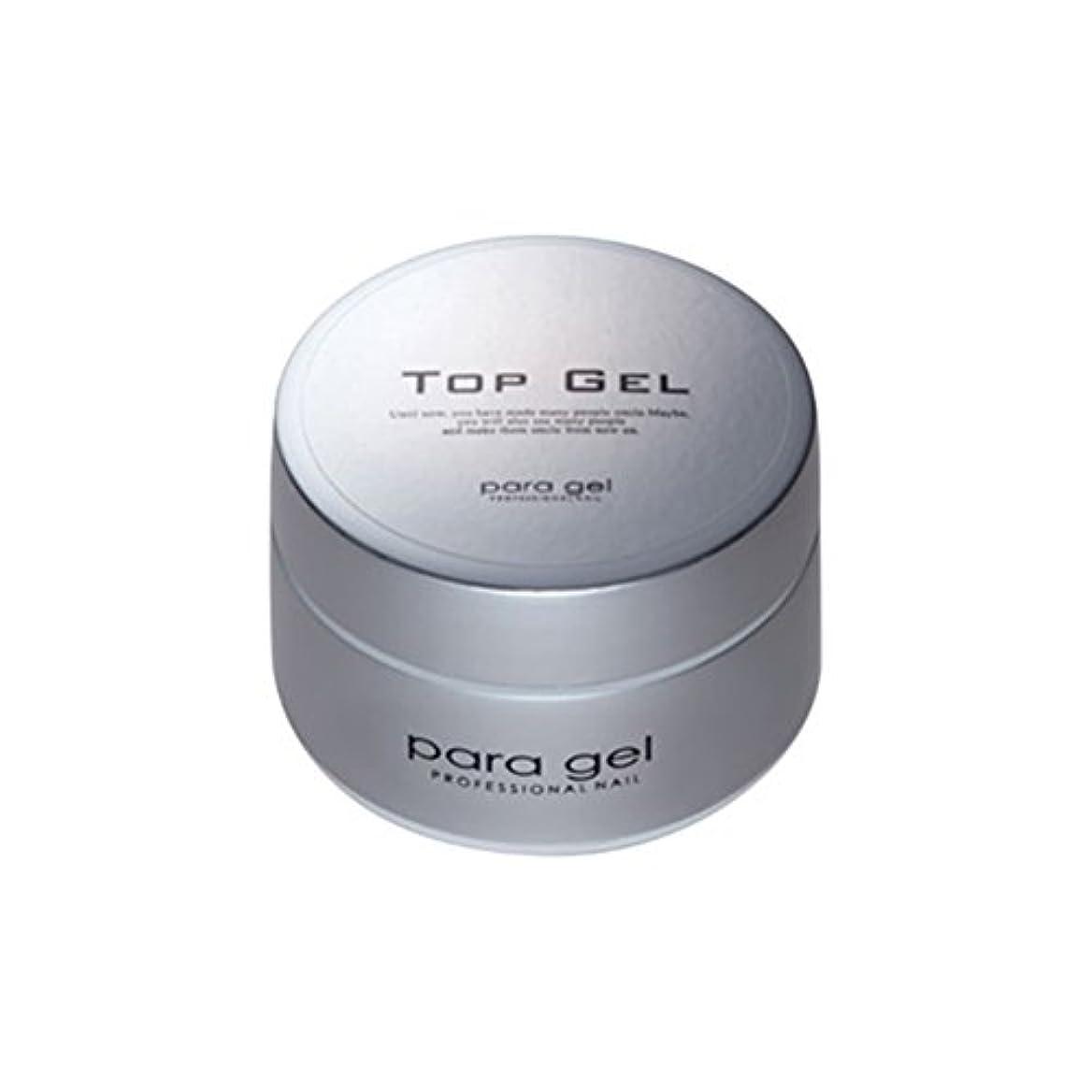 日付付き一貫性のない締めるpara gel トップジェル 10g