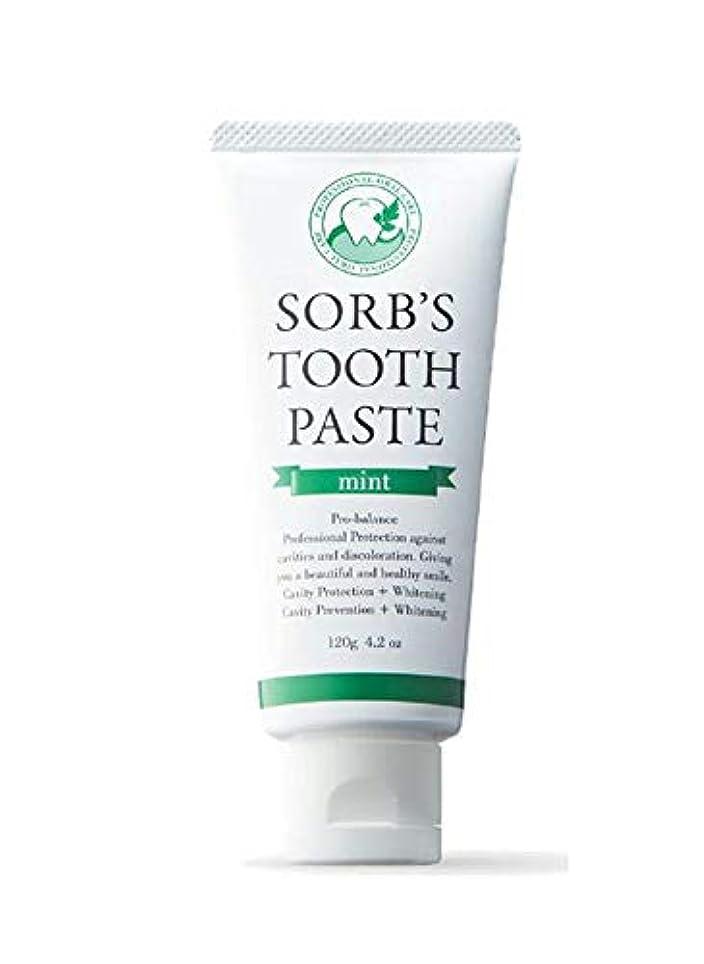 水を飲む多数のペチコートソーブズ トゥースペースト ミント 120g 歯磨き粉 SORB'S ソーブス TOOTH PASTE mint ダチョウ抗体