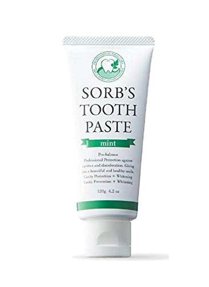 シプリー位置する入手しますソーブズ トゥースペースト ミント 120g 歯磨き粉 SORB'S ソーブス TOOTH PASTE mint ダチョウ抗体