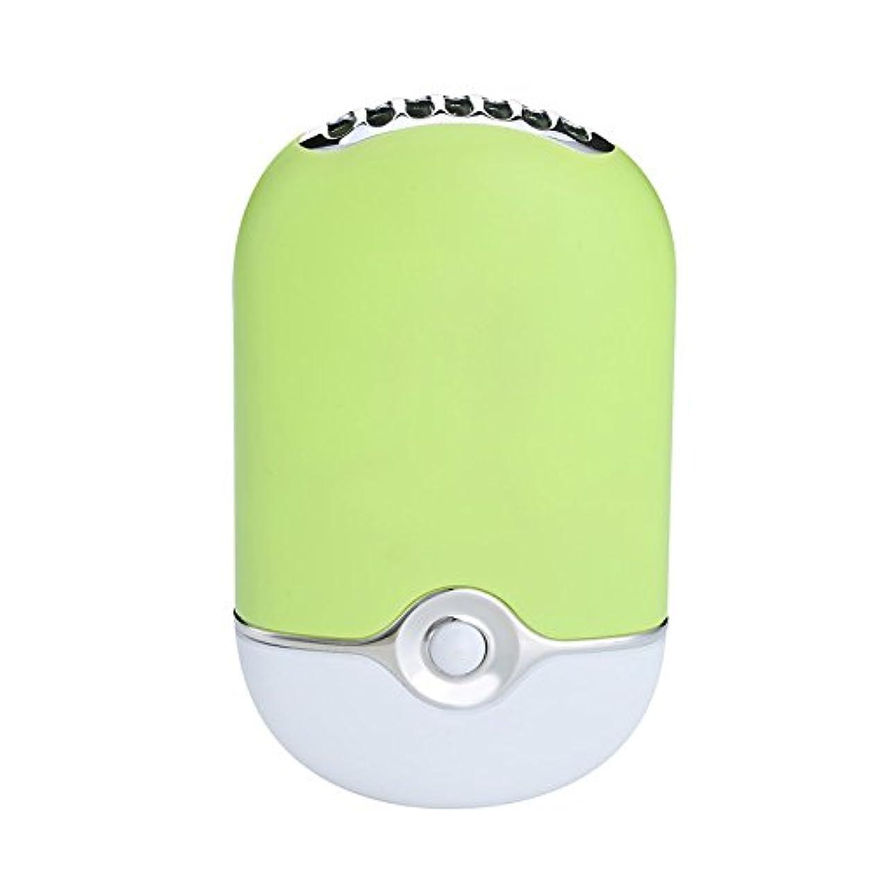 リル啓発するくすぐったいMengshen まつ毛ドライヤー くぎ ネイルドライヤー ハンドヘルドクイックドライヤー まつげエクステ用 USB ミニファンブロワー 速乾性 F015 Green