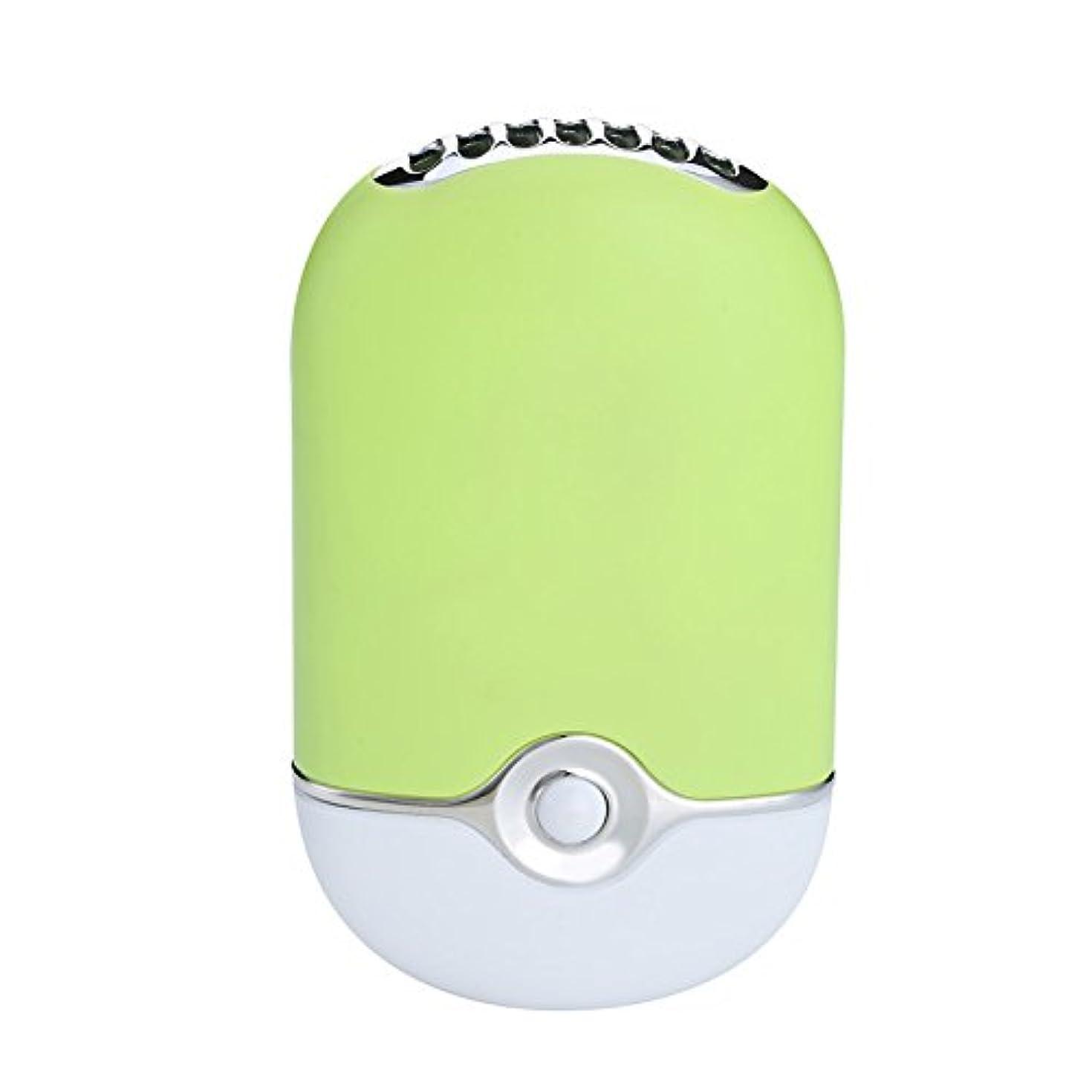 蒸発やむを得ない却下するMengshen まつ毛ドライヤー くぎ ネイルドライヤー ハンドヘルドクイックドライヤー まつげエクステ用 USB ミニファンブロワー 速乾性 F015 Green
