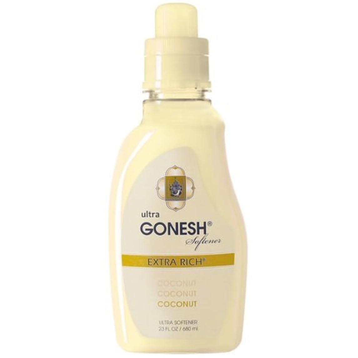 複数スカイラフ睡眠GONESH(ガーネッシュ) ウルトラソフナー ココナッツ 680ml 柔軟剤 (ココナッツの香り)