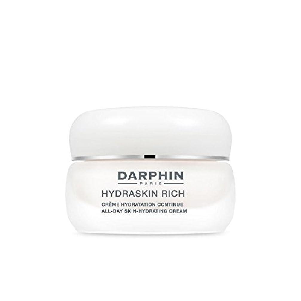 野心的散歩溢れんばかりの豊富 - 保護保湿クリーム(50)にダルファン x4 - Darphin Hydraskin Rich -Protective Moisturising Cream (50ml) (Pack of 4) [並行輸入品]