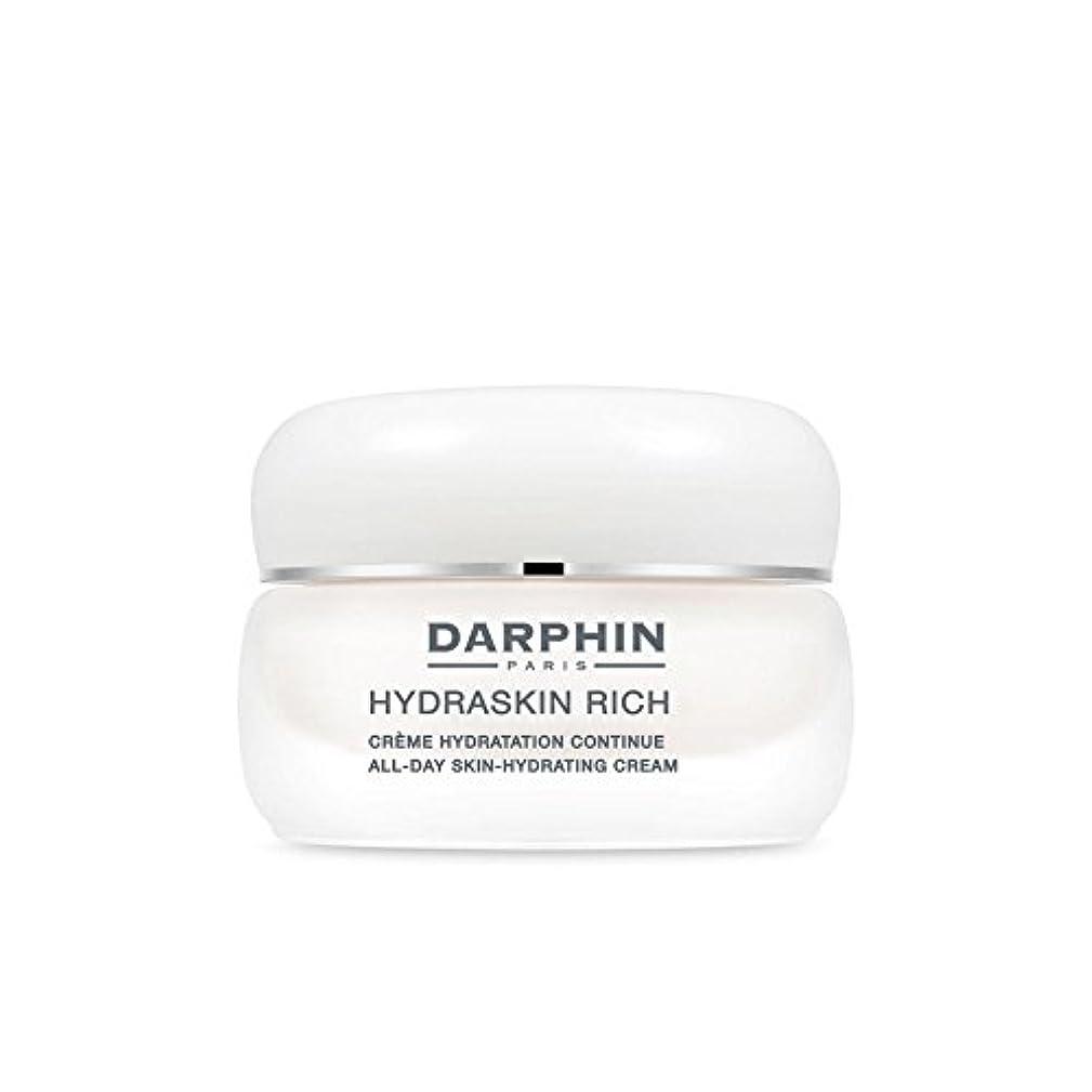 小間驚き最小Darphin Hydraskin Rich -Protective Moisturising Cream (50ml) - 豊富 - 保護保湿クリーム(50)にダルファン [並行輸入品]