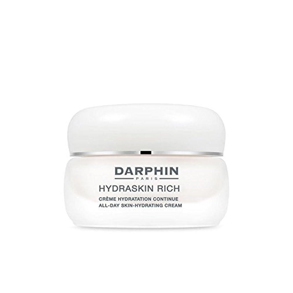 是正するはちみつ哲学的Darphin Hydraskin Rich -Protective Moisturising Cream (50ml) (Pack of 6) - 豊富 - 保護保湿クリーム(50)にダルファン x6 [並行輸入品]