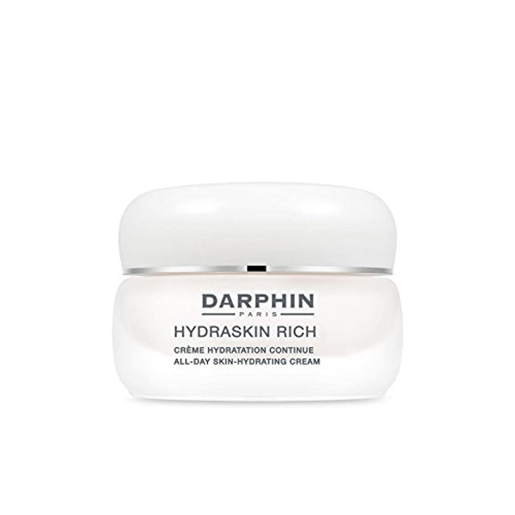 単独で応用子Darphin Hydraskin Rich -Protective Moisturising Cream (50ml) (Pack of 6) - 豊富 - 保護保湿クリーム(50)にダルファン x6 [並行輸入品]