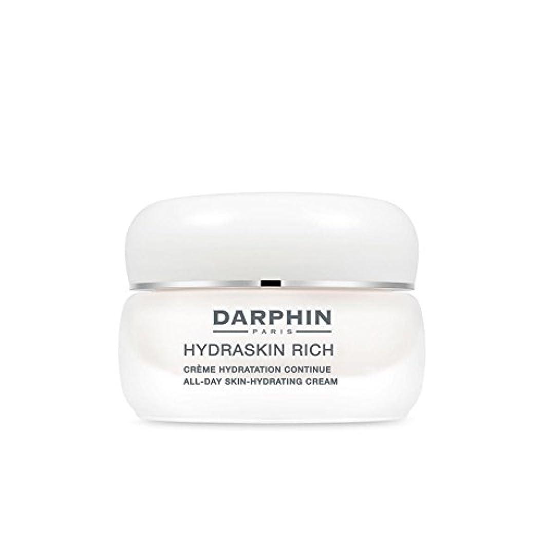 承認病な役に立つDarphin Hydraskin Rich -Protective Moisturising Cream (50ml) - 豊富 - 保護保湿クリーム(50)にダルファン [並行輸入品]
