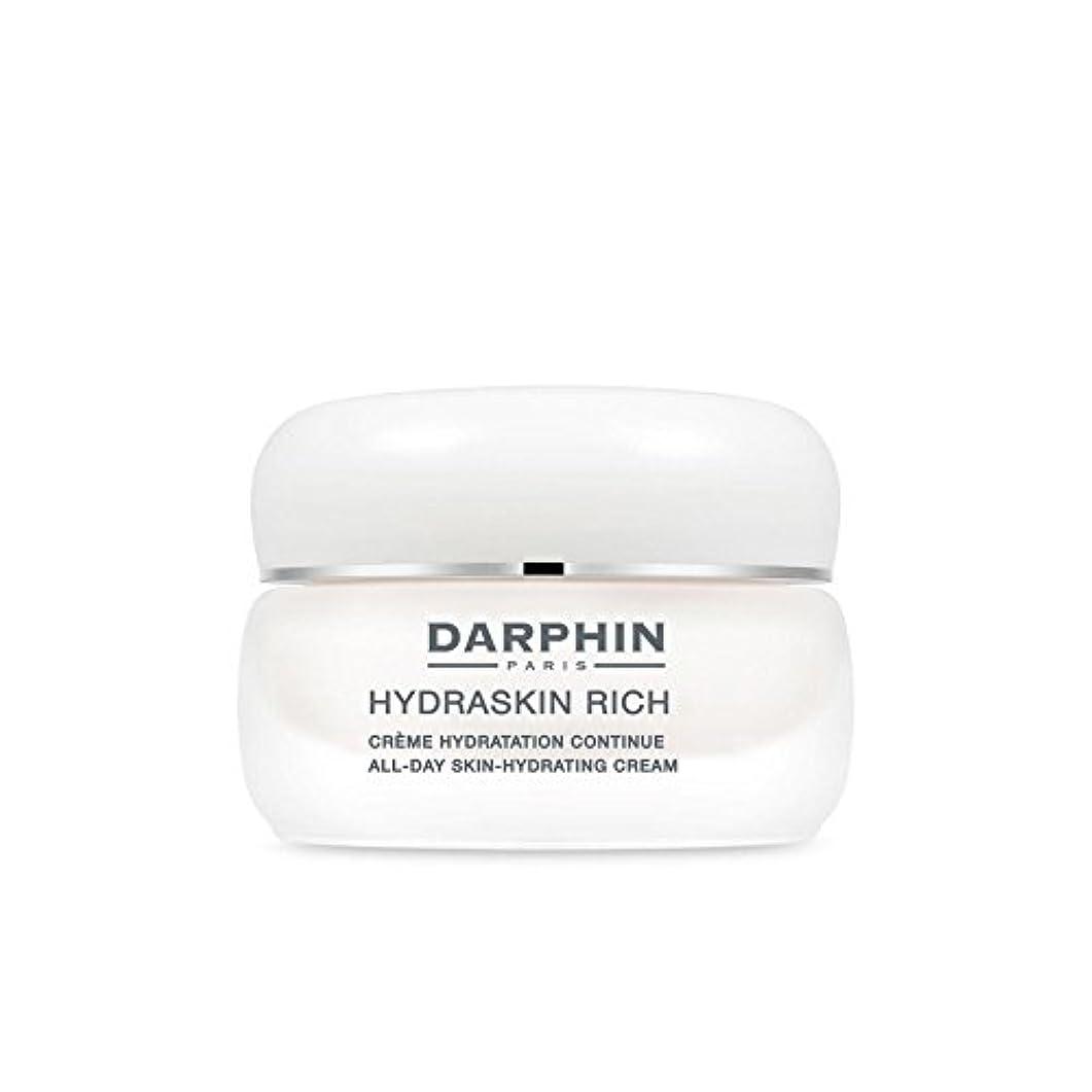 倍増ニュージーランド祈りDarphin Hydraskin Rich -Protective Moisturising Cream (50ml) (Pack of 6) - 豊富 - 保護保湿クリーム(50)にダルファン x6 [並行輸入品]