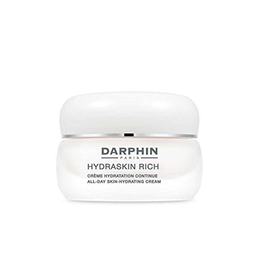 アルミニウムなに病Darphin Hydraskin Rich -Protective Moisturising Cream (50ml) (Pack of 6) - 豊富 - 保護保湿クリーム(50)にダルファン x6 [並行輸入品]