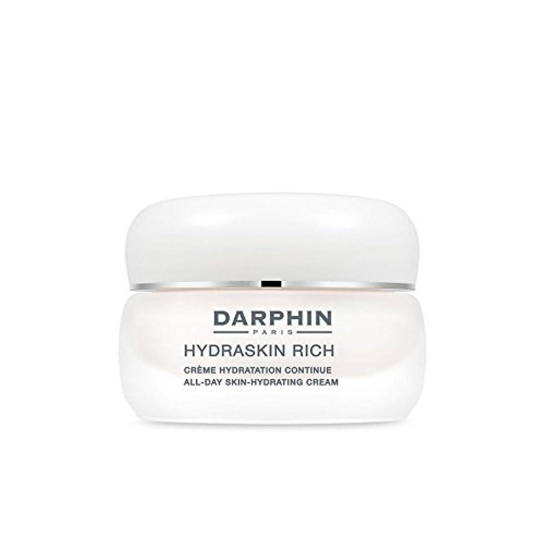 必要条件反対にのり豊富 - 保護保湿クリーム(50)にダルファン x4 - Darphin Hydraskin Rich -Protective Moisturising Cream (50ml) (Pack of 4) [並行輸入品]