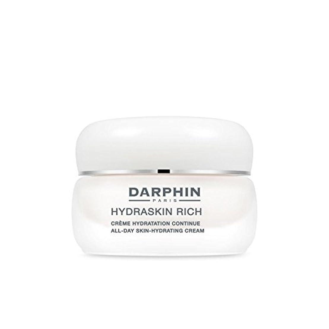 うねる安定しました後方豊富 - 保護保湿クリーム(50)にダルファン x4 - Darphin Hydraskin Rich -Protective Moisturising Cream (50ml) (Pack of 4) [並行輸入品]