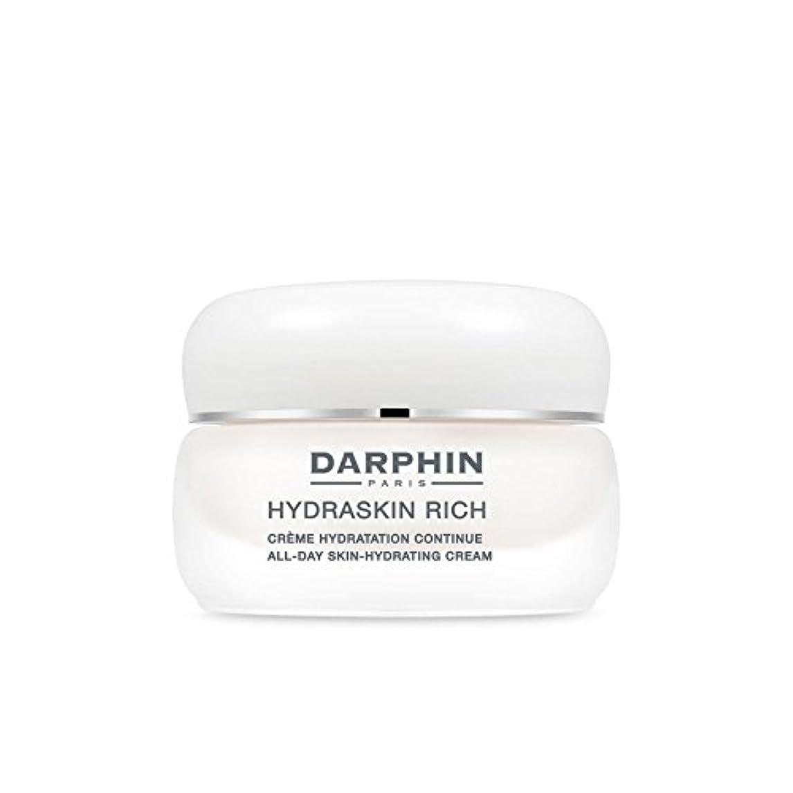 Darphin Hydraskin Rich -Protective Moisturising Cream (50ml) - 豊富 - 保護保湿クリーム(50)にダルファン [並行輸入品]