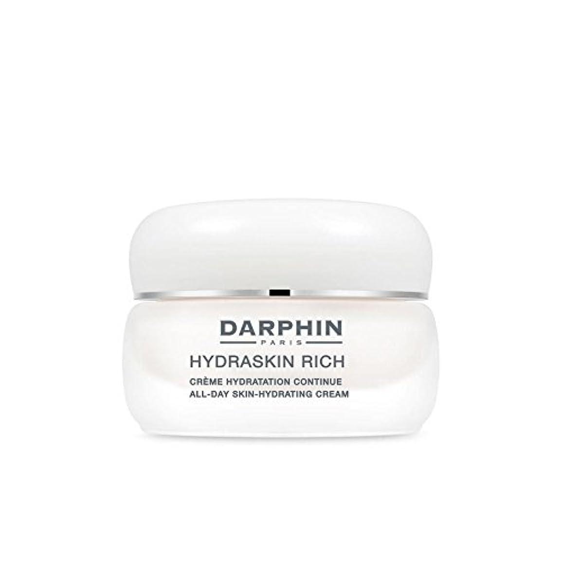 無人見る人離婚豊富 - 保護保湿クリーム(50)にダルファン x4 - Darphin Hydraskin Rich -Protective Moisturising Cream (50ml) (Pack of 4) [並行輸入品]
