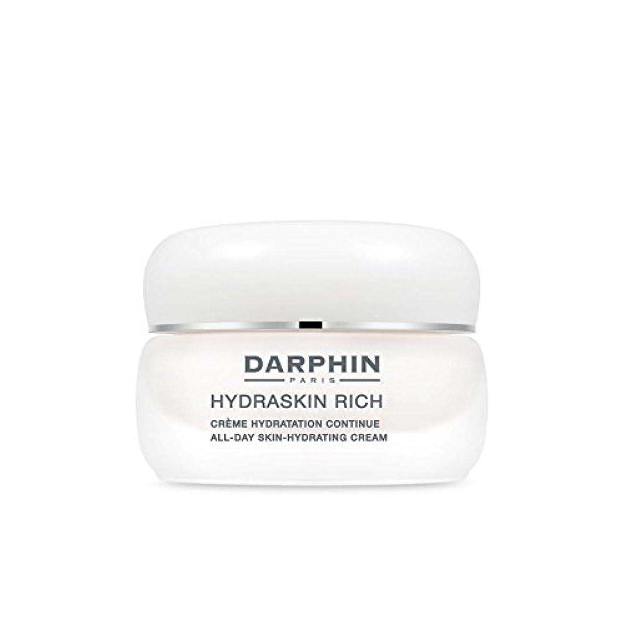 豊富 - 保護保湿クリーム(50)にダルファン x4 - Darphin Hydraskin Rich -Protective Moisturising Cream (50ml) (Pack of 4) [並行輸入品]