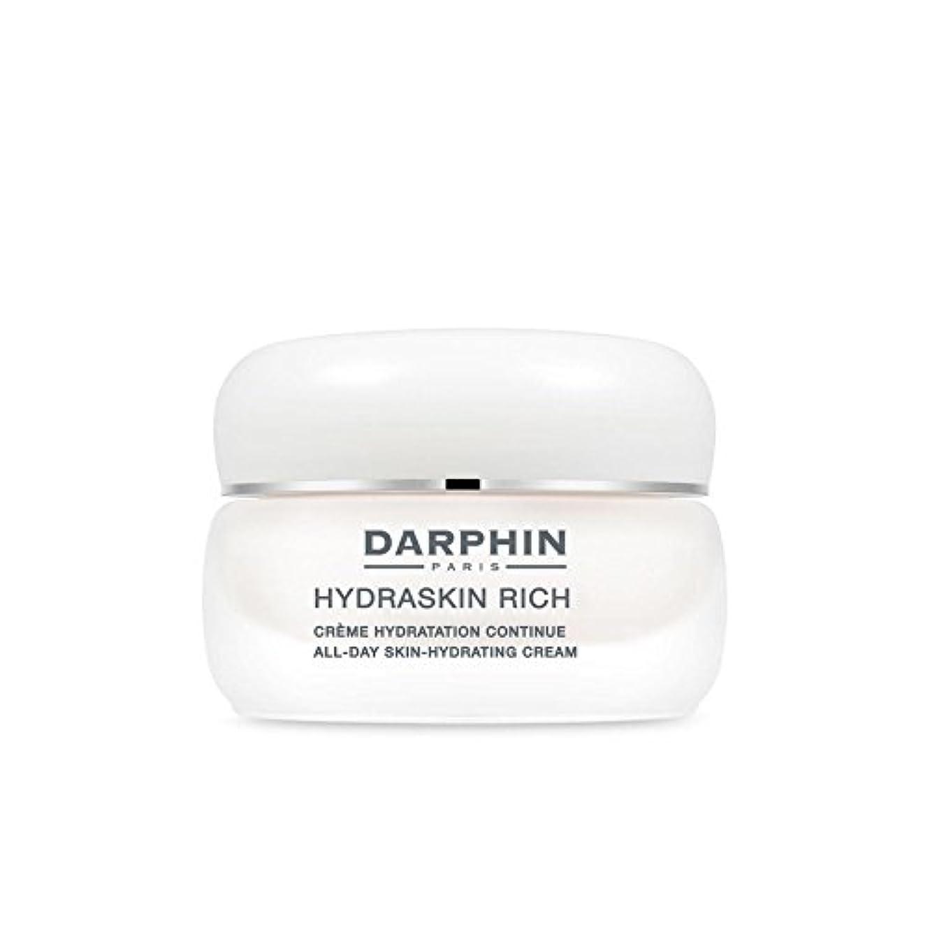 変形影響力のあるヒープ豊富 - 保護保湿クリーム(50)にダルファン x4 - Darphin Hydraskin Rich -Protective Moisturising Cream (50ml) (Pack of 4) [並行輸入品]