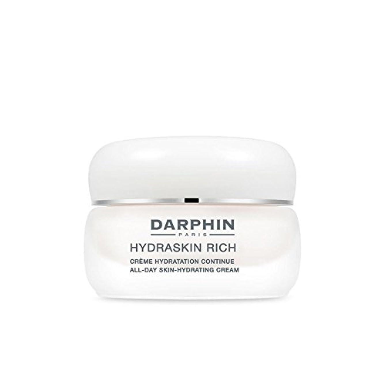 作ります飲料識字Darphin Hydraskin Rich -Protective Moisturising Cream (50ml) - 豊富 - 保護保湿クリーム(50)にダルファン [並行輸入品]