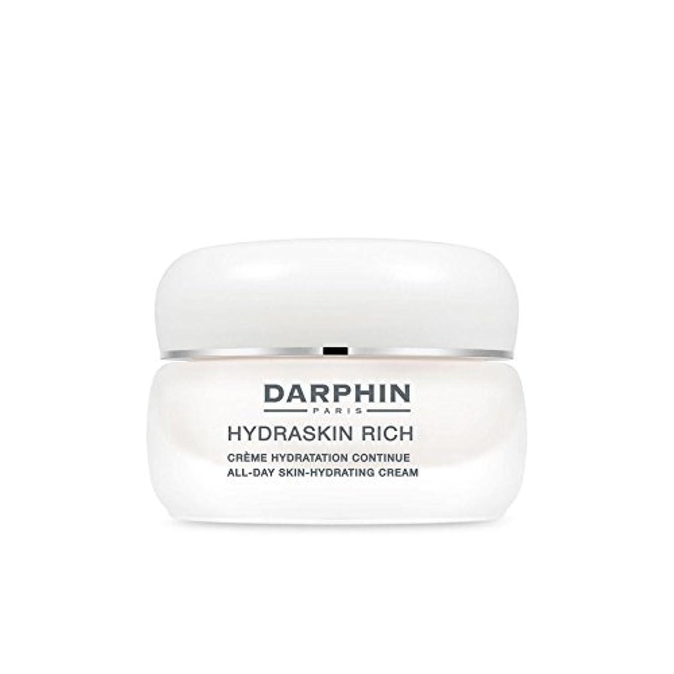 持続するメトロポリタンファイアルDarphin Hydraskin Rich -Protective Moisturising Cream (50ml) - 豊富 - 保護保湿クリーム(50)にダルファン [並行輸入品]